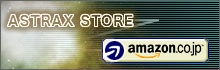ASTRAX STORE amazon.co.jp